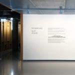 Poster, Exhibition Signage, MUMA Monash. Museum,